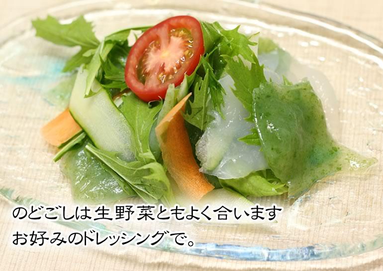 生野菜とサラダにしても美味しい