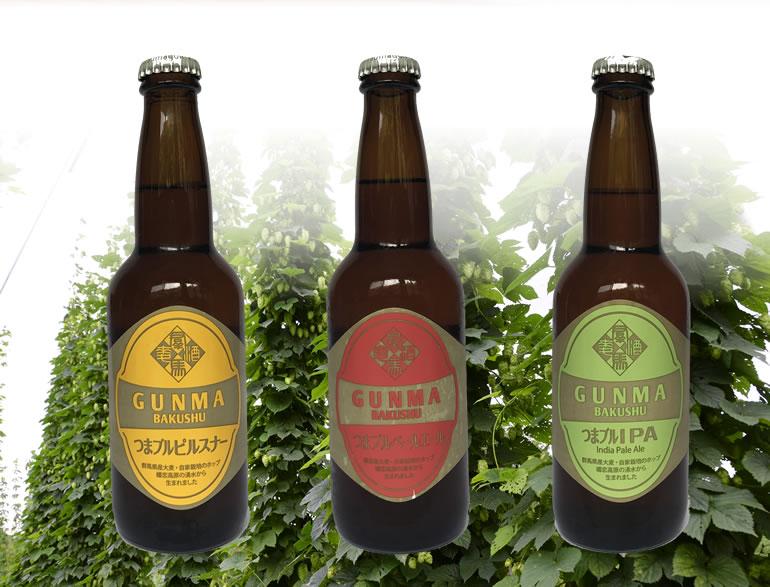 嬬恋高原ビール
