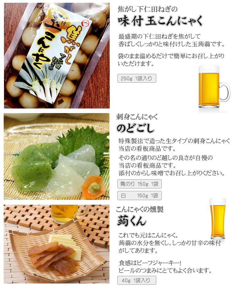 ビールに合います